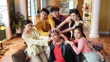 Phim về những người trẻ sống chung trong căn nhà trọ.