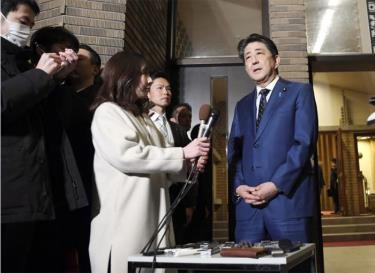 Thủ tướng Nhật Bản thông báo hoãn Olympic Tokyo một năm