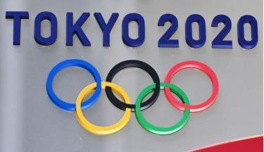 Olympic Tokyo sẽ được hoãn lại đến mùa Hè 2021.