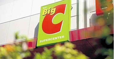 Big C đã đổi tên thương hiệu mới