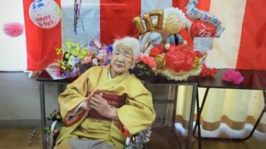Cụ bà Tanaka sẽ rước đuốc Olympic Tokyo ở tuổi 118