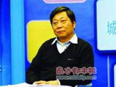 Nguyên phó thị trưởng Bắc Kinh Lưu Chí Hoa