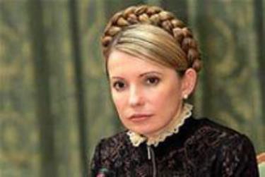 Thủ tướng Ucraina Yulia Tymoshenko