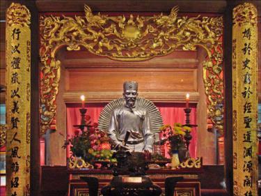 UNESCO thông qua Hồ sơ kỷ niệm 650 ngày mất của nhà giáo Chu Văn An