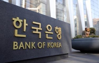 Ngân hàng Trung ương Hàn Quốc (BOK)