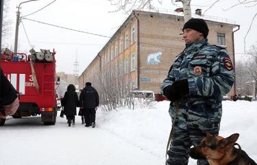 Một trường học đóng cửa sau khi có đe dọa đánh bom.