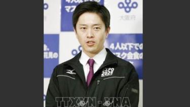 Tỉnh trưởng Osaka Hirofumi Yoshimura.