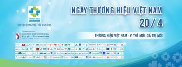Pano quảng bá Tuần lễ Thương hiệu quốc gia Việt Nam năm 2021