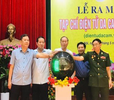 Ra mắt Tạp chí Điện tử Da cam Việt Nam Các đại biểu ấn nút khai trương Tạp chí Điện tử Da cam Việt Nam.