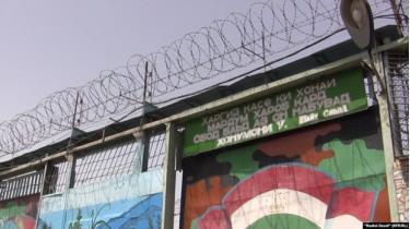 Một nhà tù ở Tajikistan.