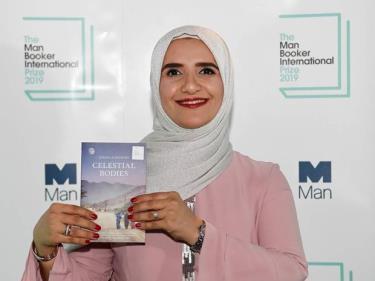 Nhà văn Jokha Alharthi.