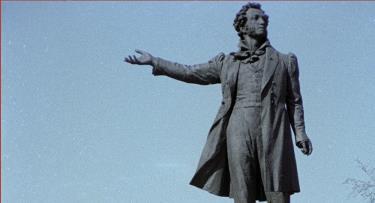 Tượng đài thi hào Nga A.S.Pushkin.