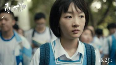 Diễn viên Châu Đông Vũ trong phim Em của niên thiếu.