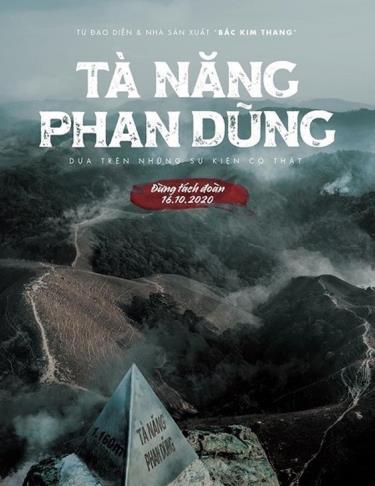 Teaser poster đầu tiên của bộ phim