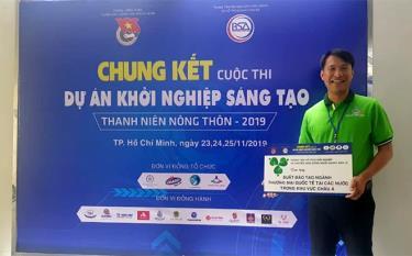 Anh Nông Kim Ngọc - Giám đốc Công ty TNHH Đức Khôi Ngọc Chấn, một trong những tấm gương điển hình trong phát triển kinh tế.