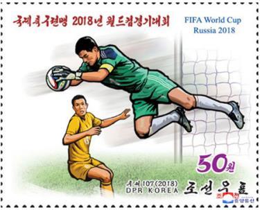 Triều Tiên phát hành bộ tem World Cup 2018 giá 2 tô phở 1 con tem.