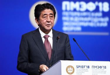 Thủ tướng Nhật Bản Shinzo Abe ca ngợi các tuyển thủ tại World Cup 2018 - Ảnh chụp màn hình.