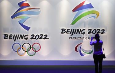 Trung Quốc sẽ không tổ chức các sự kiện thể thao quốc tế trong năm 2020, ngoại trừ các giải đấu trong khuôn khổ thử nghiệm cho Olympic mùa Đông Bắc Kinh 2022.