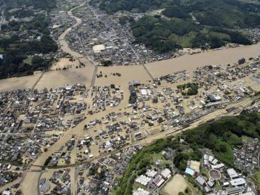 Miền Nam Nhật Bản đã bị lũ lụt và lở đất tấn công, khiến hơn một chục người mất tích
