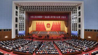 Quốc hội Trung Quốc (Ảnh minh họa)