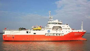Tàu khảo sát Hải dương Địa chất 8 (Haiyang Dizhi 8).
