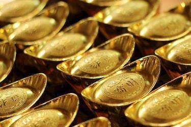 """Vàng trong nước """"rơi"""" tự do, về dưới 56 triệu đồng/lượng. (Ảnh minh họa)"""