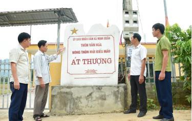 Thôn Át Thượng là thôn đạt chuẩn nông thôn mới nâng cao đầu tiên của xã Minh Xuân.