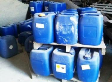 Các thùng chứa hóa chất để sản xuất ma túy bị phát hiện ở Bình Định.