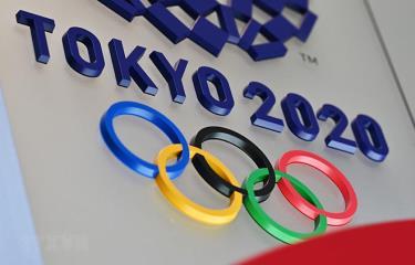 Biểu tượng Olympic Tokyo 2020 tại Tokyo, Nhật Bản.