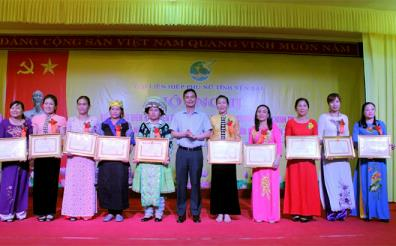 The provincial Women's Union holds a conference to honour outstanding examples in implementing the Politburo's Directive No. 05 in 2018.