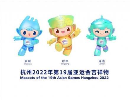 Ba linh vật Asiad 2022 (lần lượt từ phải sang) Lianlian, Congcong và Chenchen mới được nước chủ nhà Trung Quốc giới thiệu ở buổi ra mắt trực tuyến.